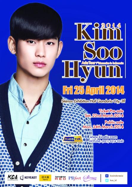 KCA_KimSooHyun_KeyArt